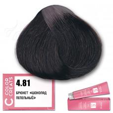 Краска для волос Color Creats 4.81, Tefia