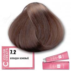 Краска для волос Color Creats 7.2, Tefia