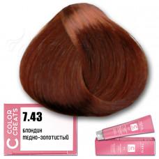 Краска для волос Color Creats 7.43, Tefia