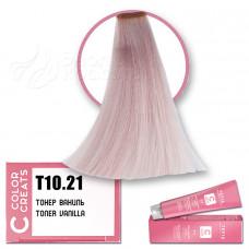 Краска для волос Color Creats T10.21, Tefia