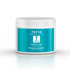 Маска для вьющихся волос Treats by Nature, Tefia