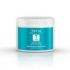 Маска для интенсивного ухода за волосами Treats by Nature, Tefia
